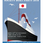 ICL X UCL Boat Party <NON-MEMBERS> Image