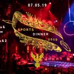 ICSM Sports Dinner 2019  Image